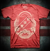 Army for Japan T-shirt by: Army apparel donate to: The Salvation Army's relief efforts in Japan price: $20.00
