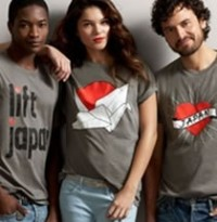 GAP Japan Relief T-shirt by: GAP donate to: GlobalGiving Japan Earthquake and Tsunami Relief Fund price: $24.95