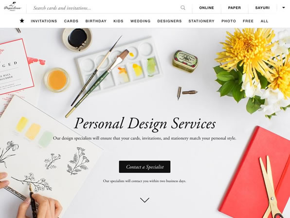 Personal Design Services