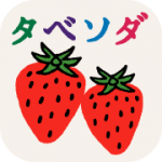 appIcon_rounded