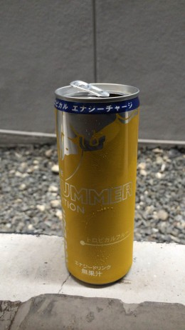 日本のRed Bull SUMMER EDITION